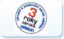 3roky-zarukaomron-ikona-var2